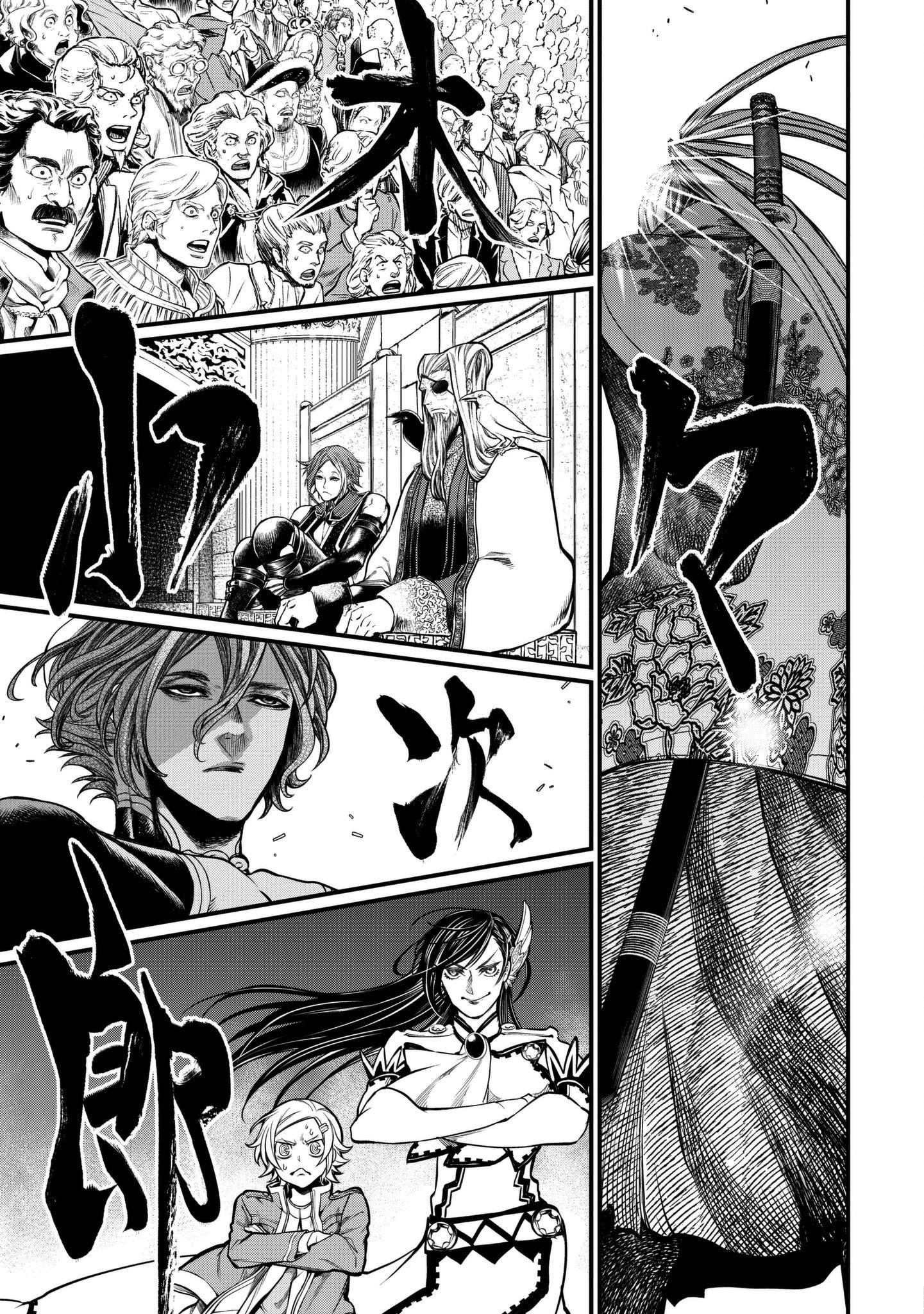 อ่านการ์ตูน Shuumatsu no Walkure ตอนที่ 14 หน้าที่ 16