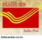 Postman and Mail Guard Recruitment in Kerala Postal Circle for 594 posts Last Date 14 February 2017