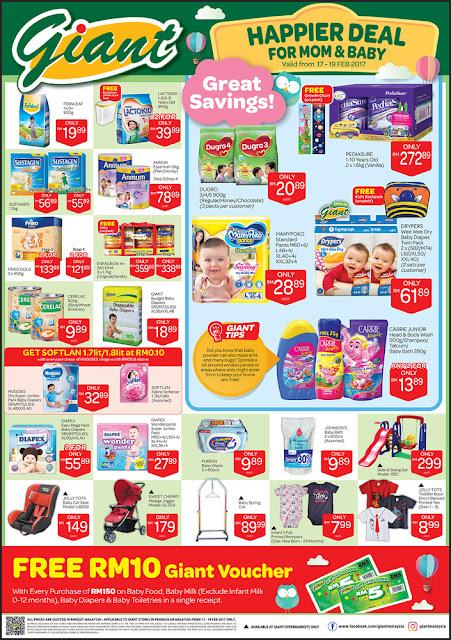 Giant Malaysia Baby Fair Catalogue
