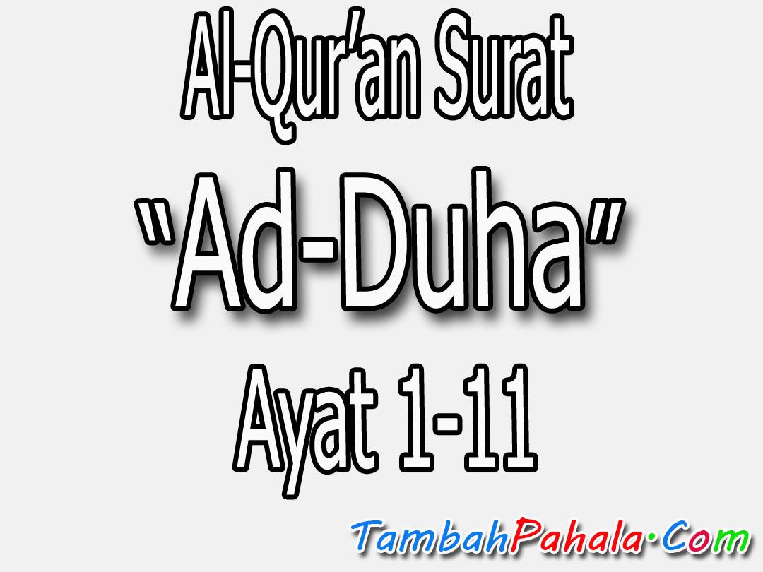 Surat Ad Dhuha Arab