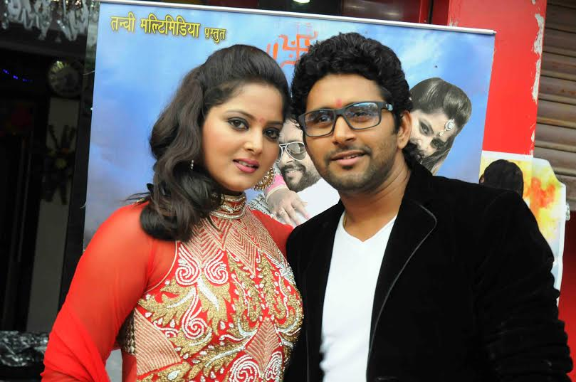Bhojpuri movie Dupatta Wali I Love You 2017 wiki, full star-cast, Release date, Actor, actress, Song name, photo, poster, trailer, wallpaper
