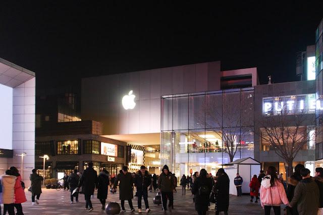 apple store di sanlintun