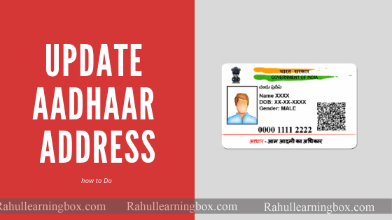 How uidai aadhar update Sewa Work Full Process