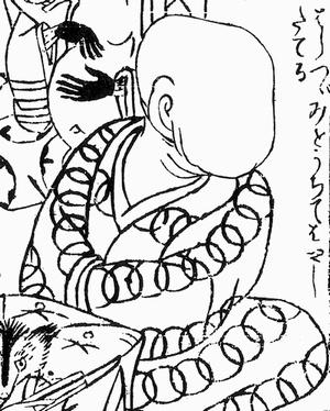 黄表紙『妖怪仕内評判記(ばけものしうちひょうばんき)』に描かれたのっぺらぼう。恋川春町作画。