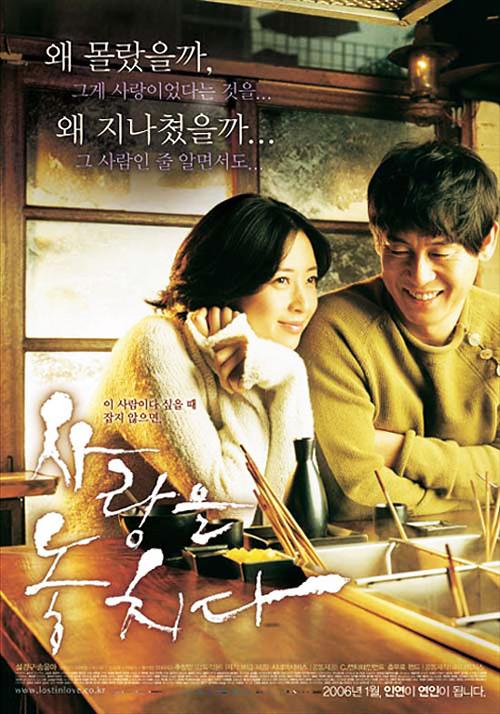 Xem Phim Tình Yêu Cao Thượng 2014