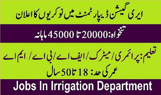 Jobs in Irrigation Department 2020 Apply Now