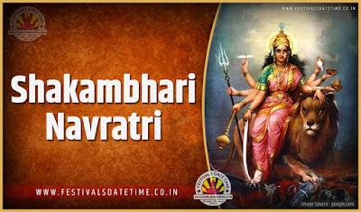 2022 Shakambhari Navratri Date and Time, 2022 Shakambhari Navratri Festival Schedule and Calendar