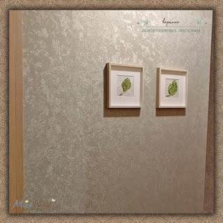 Декор для дома Вязаные листочки в раме