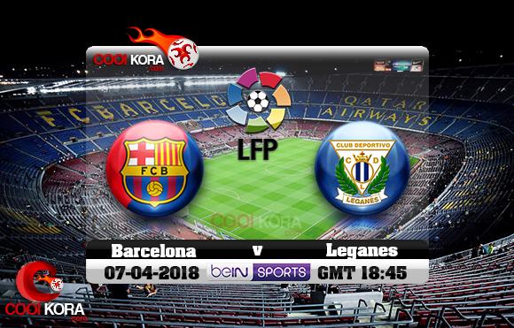 مشاهدة مباراة برشلونة وليغانيس اليوم 7-4-2018 في الدوري الأسباني