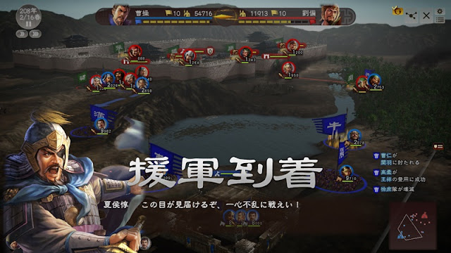 Multi-army combat