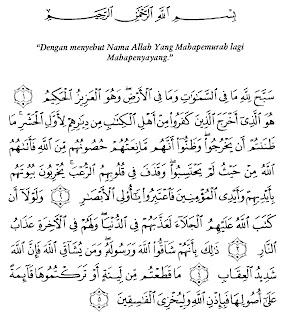 Bacaan Surat Al-Hasyr Lengkap Arab, Latin dan Artinya