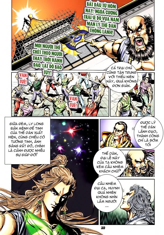 Đại Đường Uy Long chapter 44 trang 20