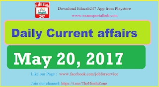 Daily Current affairs -  May 20th, 2017 for all competitive exams