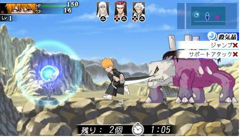 Bleach Soul Carnival 2 PSP JPN Ver Download For Free ...
