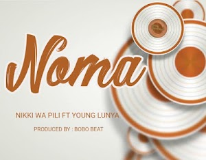 Download Audio | Nikki wa Pili Ft. Young Lunya - Kinoma