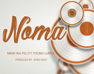 Download Audio | Nikki wa Pili Ft. Young Lunya - Kinoma
