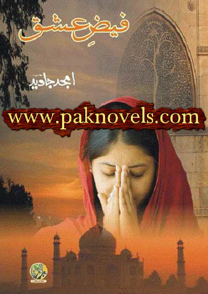 Faiz e Ishq Novel By Amjad Javed