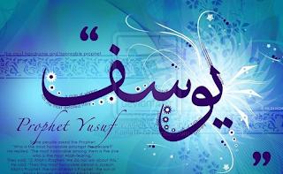 http://www.umatnabi.com/2017/10/sejarah-nabi-yusuf-alaihissalam.html