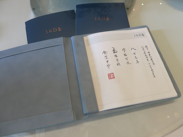 Jade restaurant menu