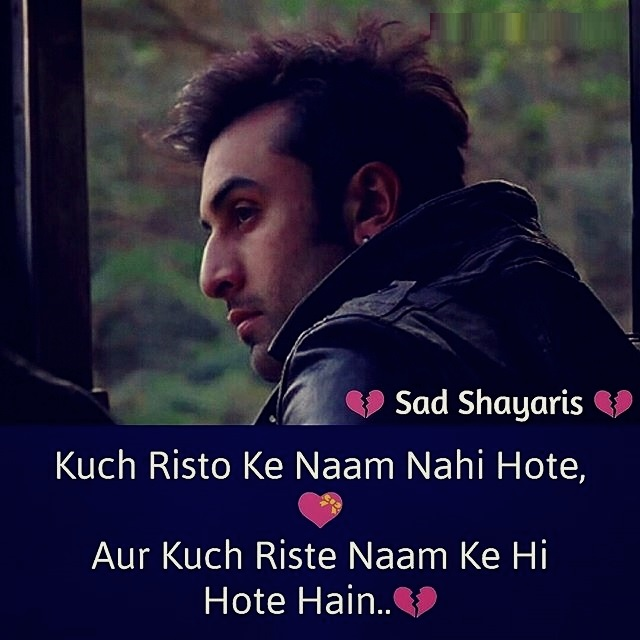 Sad shayari in hindi for girlfriend 2017 | Picshayari