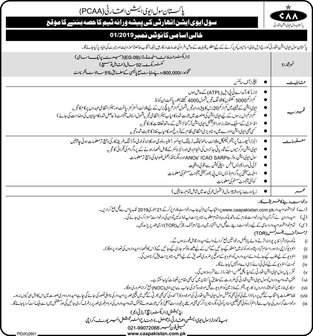 Jobs vacancies In Pakistan Civil Aviation Authority CAA 09 January 2019