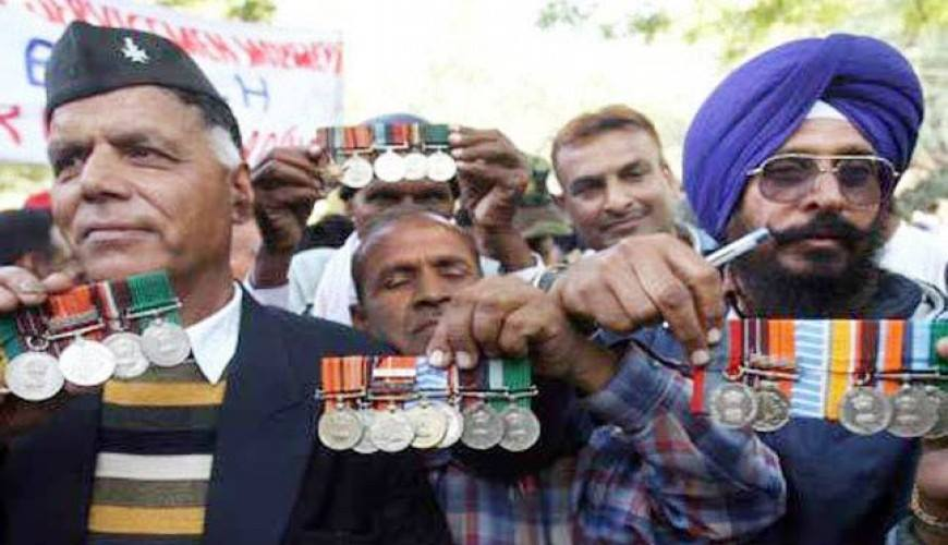7th CPC Casualty Pensionary Awards for Defence Forces