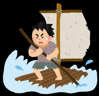 いかだを漕ぐ遭難者のイラスト