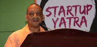 country-startup-program-employment-self-employment-opportunity-yogi