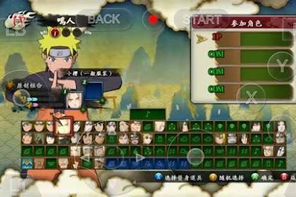 WORK !! Cara Main GAME XBOX 360 Di Android -  Cara Main Naruto storm 3 di Android !! - How To Play Naruto Storm 3 In Android