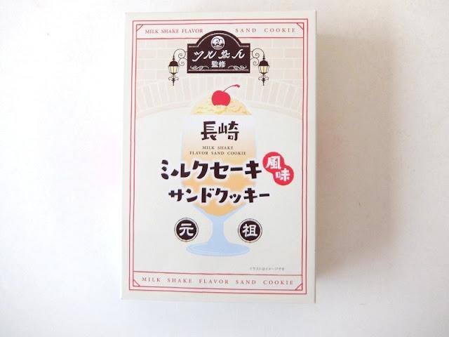 長崎土産の元祖ミルクセーキ風味サンドクッキーです。