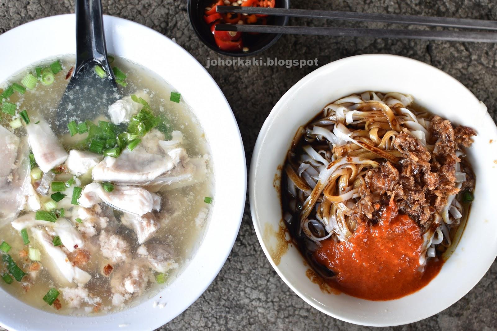 Johor bahru kebun teh seng huat fish soup jk1488 johor for Cuisine kaki