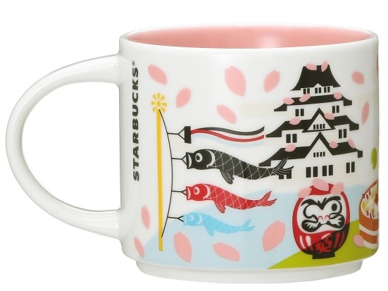 Starbucks Japan Finally Released New You Are Here Collection
