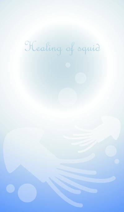 Healing of squid