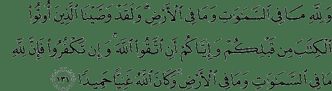 Surat An-Nisa Ayat 131