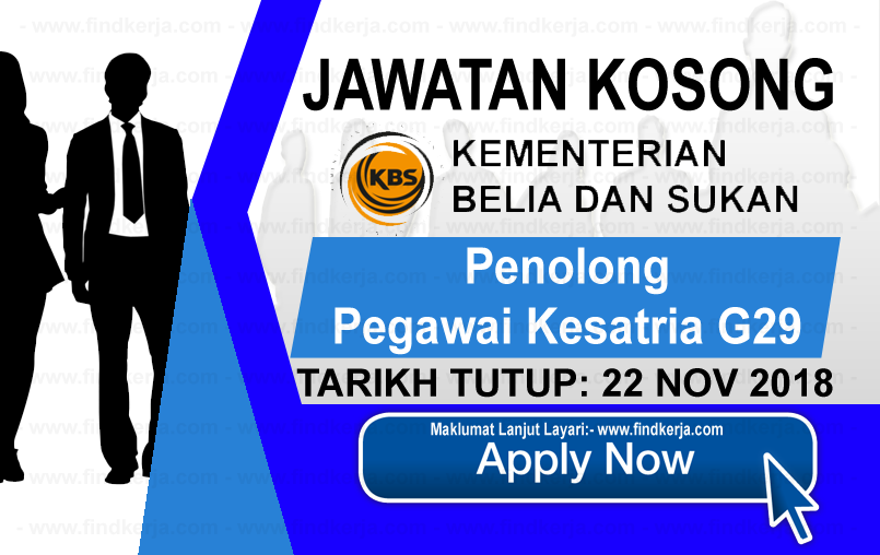 Jawatan Kerja Kosong KBS - Kementerian Belia dan Sukan Malaysia logo www.ohjob.info www.findkerja.com november 2018