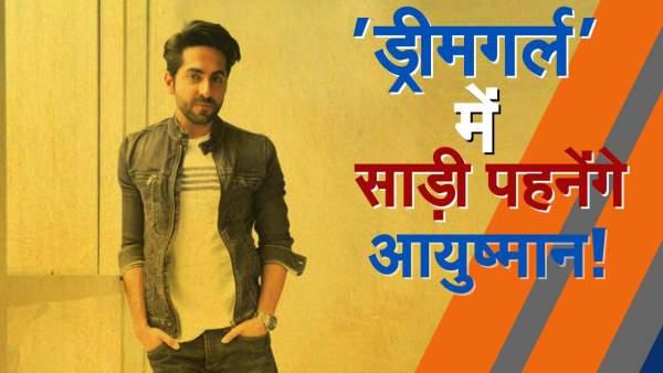 ayushman upcoming film