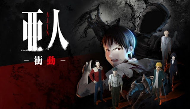Download Ajin Movie Part 1 Shoudou Subtitle Indonesia