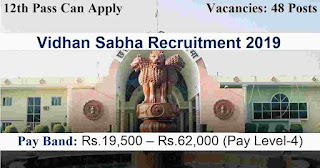 Vidhan Sabha Recruitment