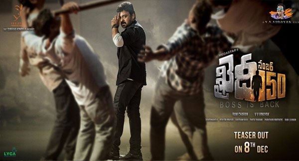 Megastar Chiranjeevi Khaidi No.150 Movie Teaser