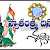 Happy independence day Greetings in telugu 2047