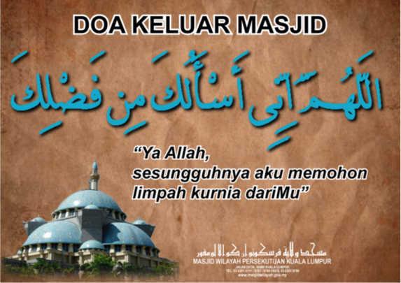 Bacaan Doa Keluar Masjid Bahasa Arab dan Maksud Artinya Terjemahan Indonesia Yang Sesuai Sunnah