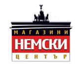 Магазини НЕМСКИ ЦЕНТЪР в София, Бургас, Варна, Добрич, Пловдив, Русе и Велико Търново