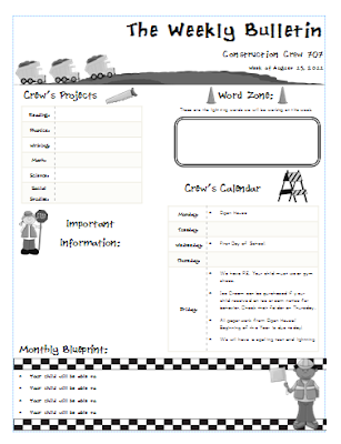 Kindergarten weekly plan template for Ktip lesson plan template
