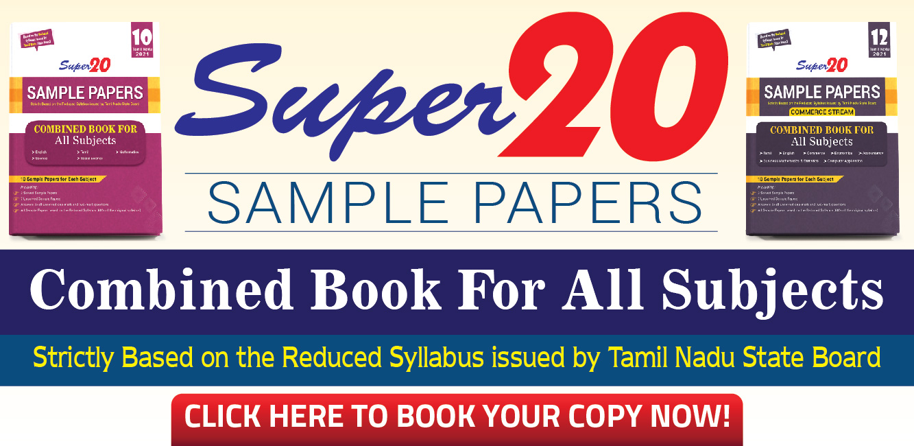 Full Marks - Super 20 Sample Papers