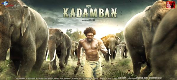 Kadamban First Look Tamil Cinema News Tamil Movie Reviews Tamil