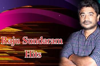 Raju Sundaram Tamil Super Hit | Audio Jukebox