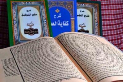 "Ngaji Tafsir Maroh Labid fii Tafsiril Qur'anil Majid, Syekh Nawawi Al Bantani ""konsep ummatan washatan"""