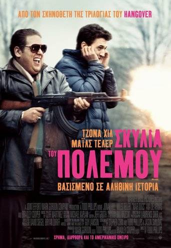 War Dogs (2016) ταινιες online seires oipeirates greek subs