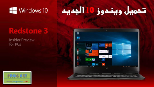 download windows 10 pro redstone 3