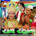 जयपुर में 10 को रिलीज होगी यह राजस्थानी फिल्म